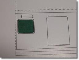 窓抜き刃物の使い方6