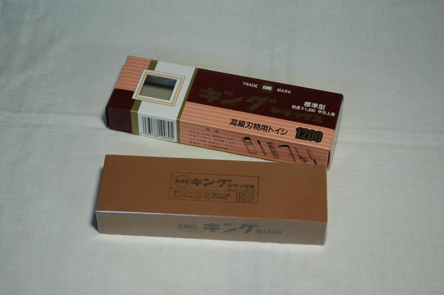 toisi-kingDX1200