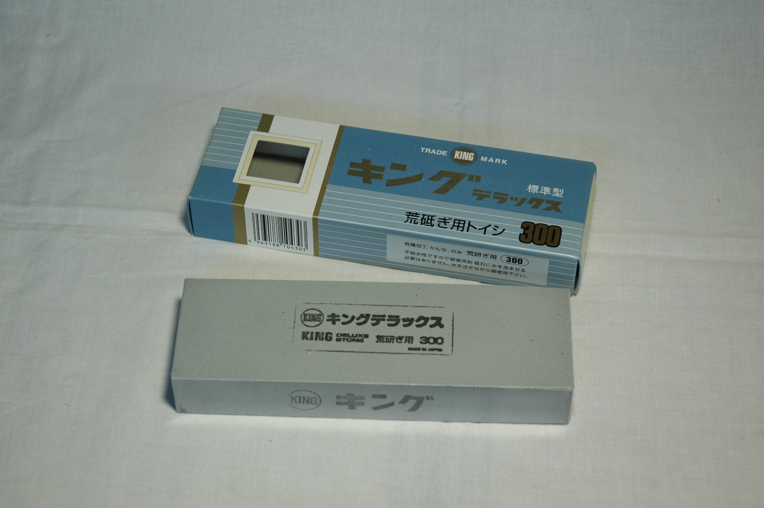 toisi-kingDX300