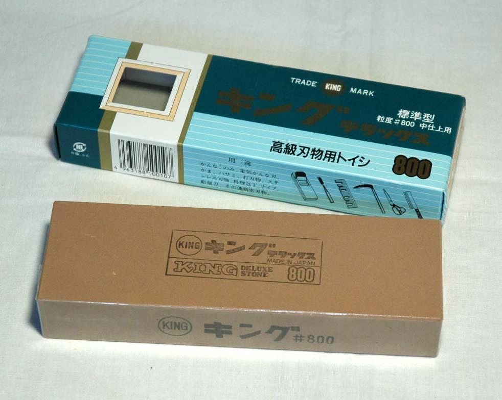 toisi-kingDX800