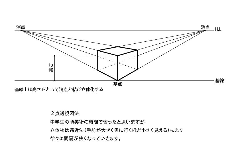 relief01_2